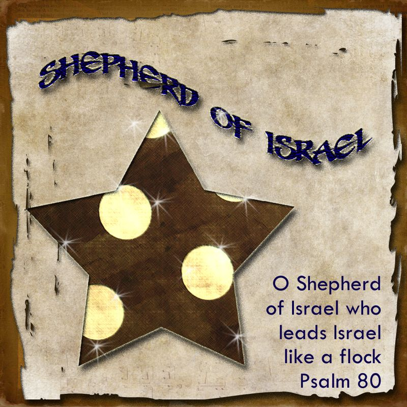 Shepherd of Israel